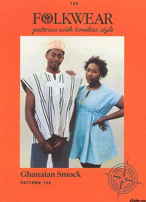 Ghanaian Smock - Pattern by Folkwear