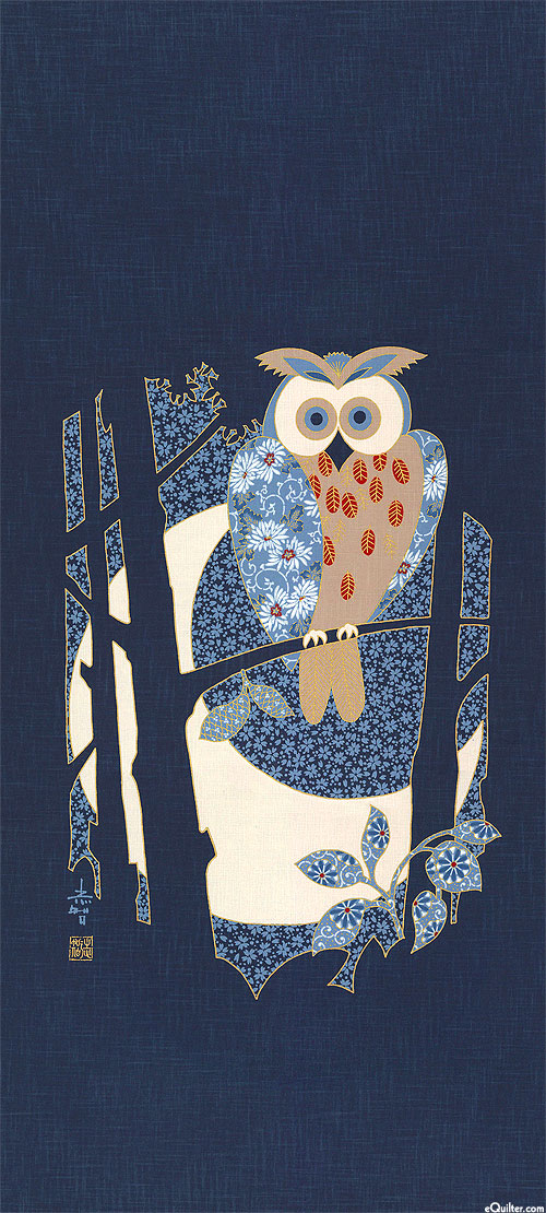Watchful Owl - Noren Panel - Indigo