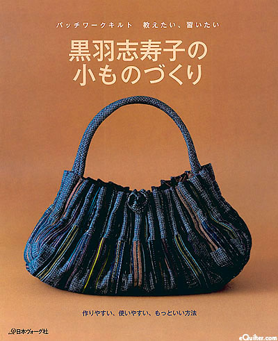 Patchwork Bags and Accessories - TEXT IN JAPANESE