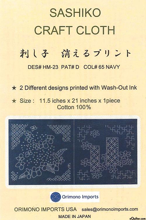 Sashiko Craft Cloth - Flowers & Japanese Motifs - Navy