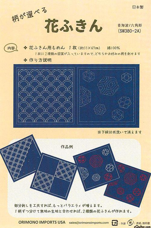 Hana Fukin Sashiko Sampler - Waves & Hexagons - Navy