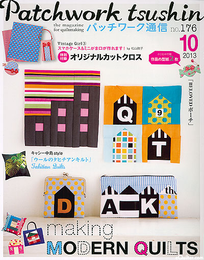 Patchwork Quilt Tsushin Magazine - October 2013