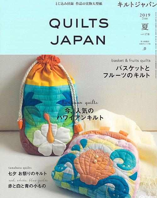 Quilts Japan Magazine - July 2019 - TEXT IN JAPANESE