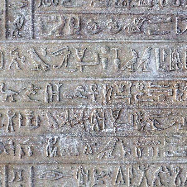 Antiquities - Hieroglyph Rows - Stone Gray - DIGITAL PRINT
