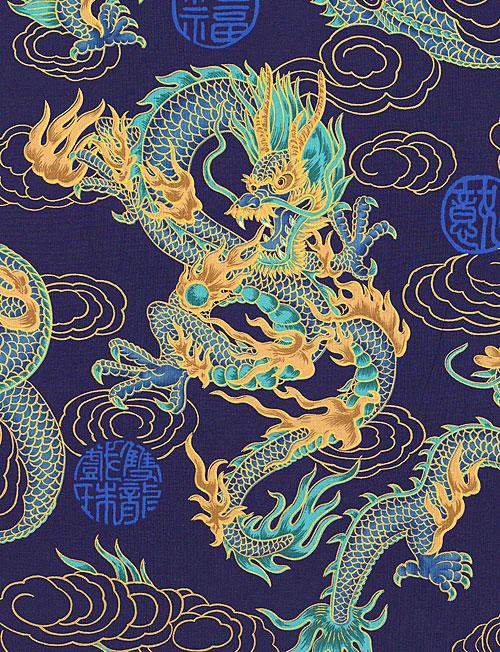Elemental Dragon - Navy/Gold