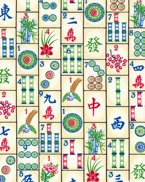 Mahjong Tiles - Ivory
