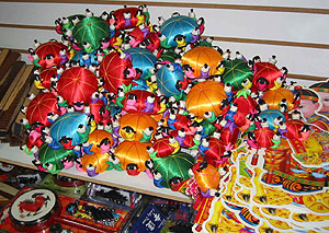 Silk Pincushions