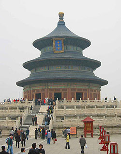 Temple of Heaven 317