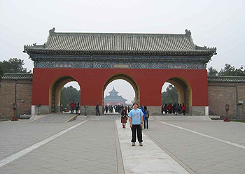 Temple of Heaven Gate
